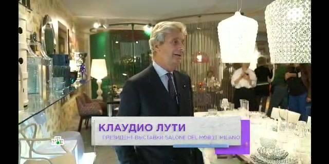 Отчёт выставки ISaloni Moscow 2018