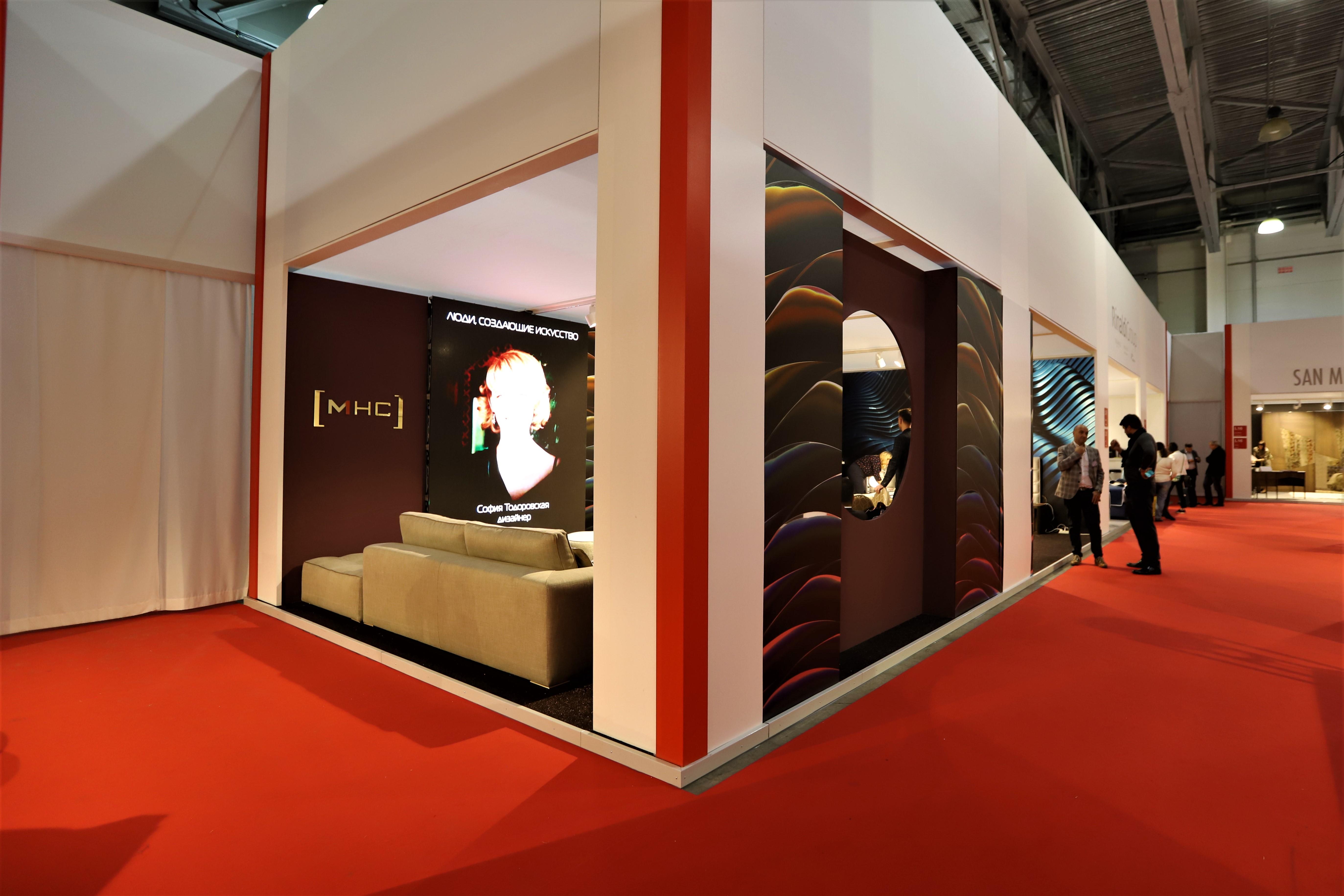 Salone del Mobile.Milano2018