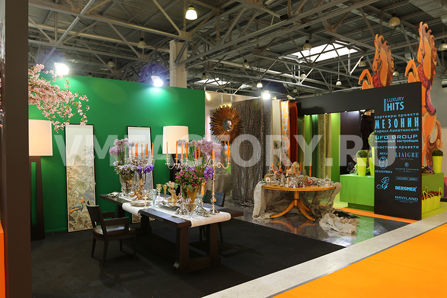 House HoldExpo 2014