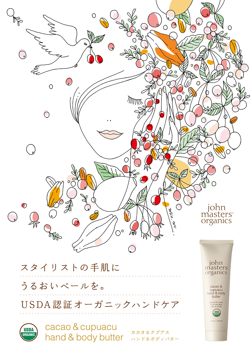 john masters organics Advertisement | mio.matsumoto