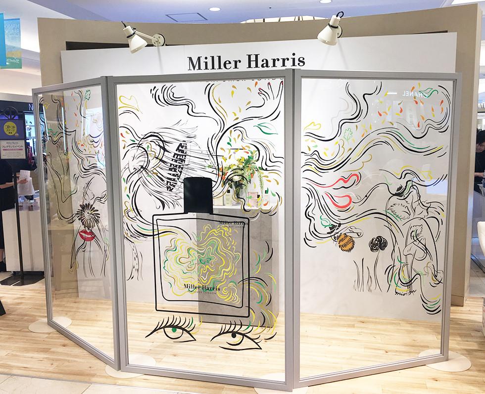 Miller Harris Live painting | mio.matsumoto