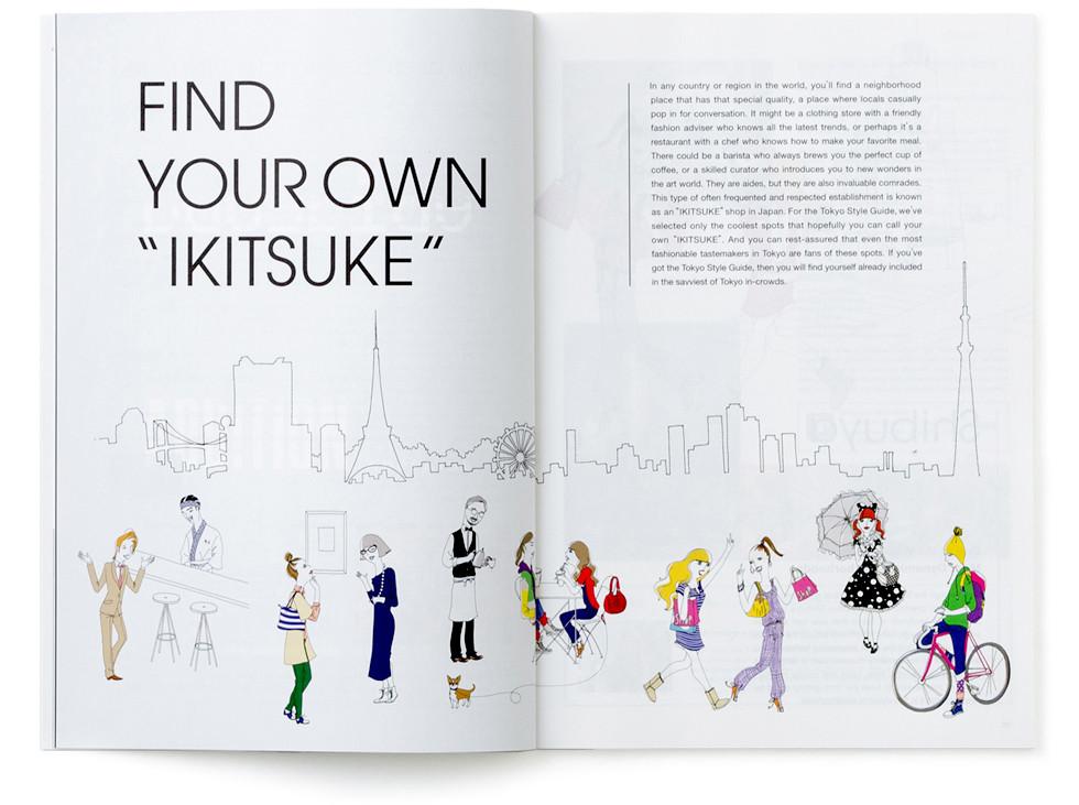 VISA TOKYO STYLE GUIDE 2011 - 2012| mio.matsumoto