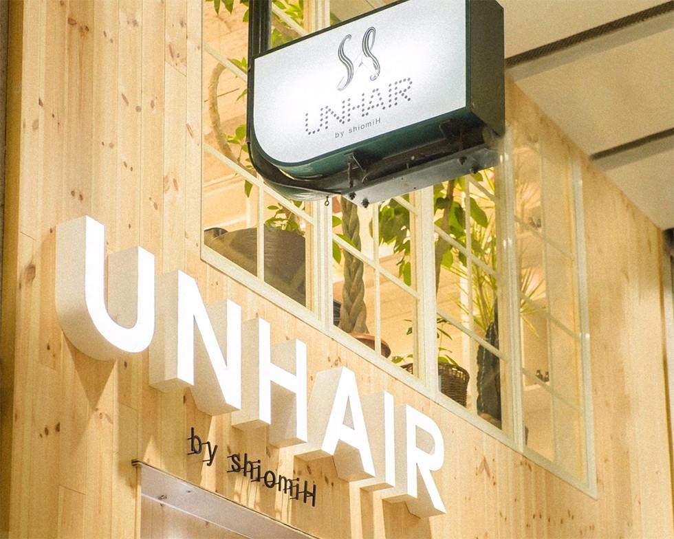 UNHAIR by shiomi H Logo & Pamphlet | mio.matsumoto