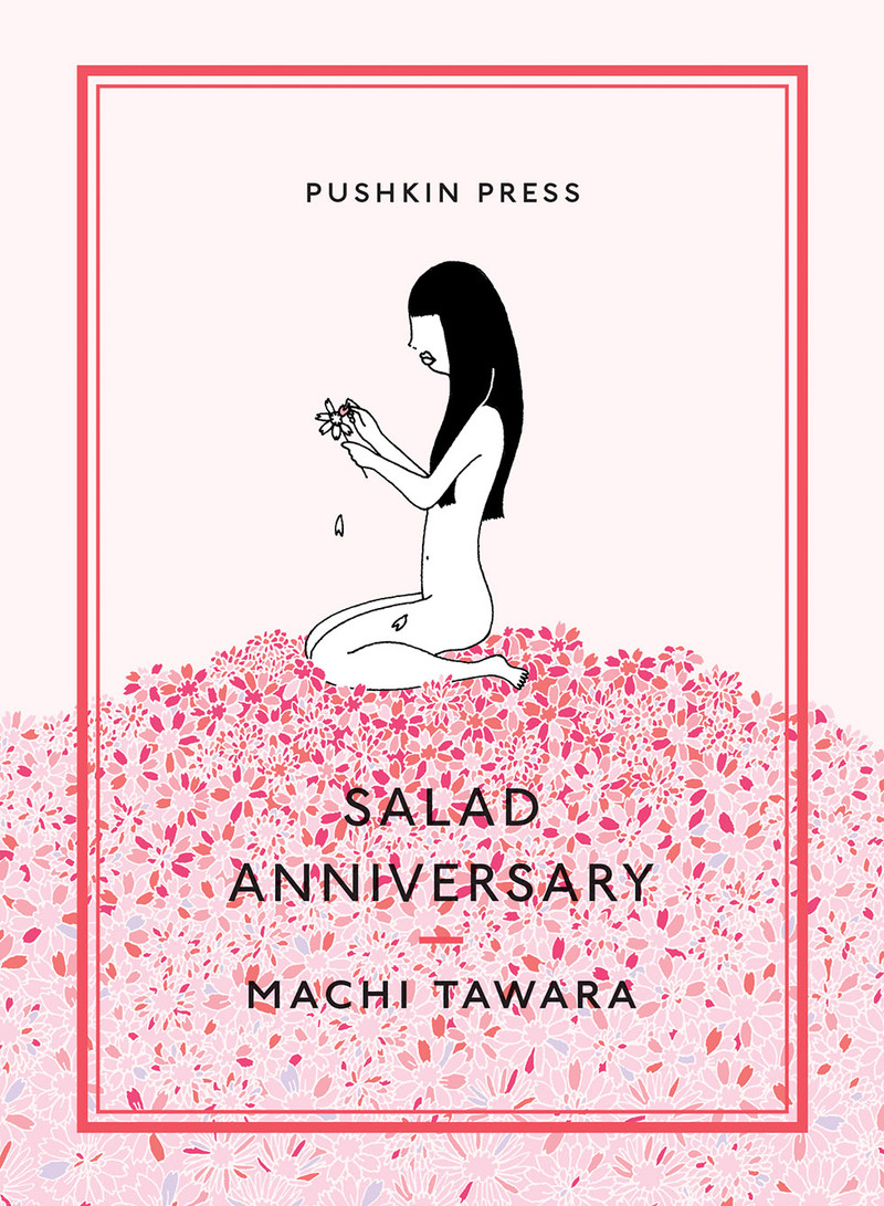 Machi Tawara Book Cover | mio.matsumoto
