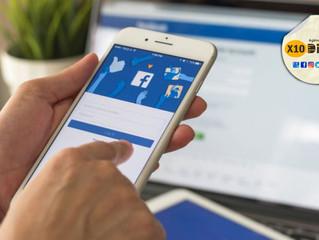 7 dicas de remarketing para Facebook Ads