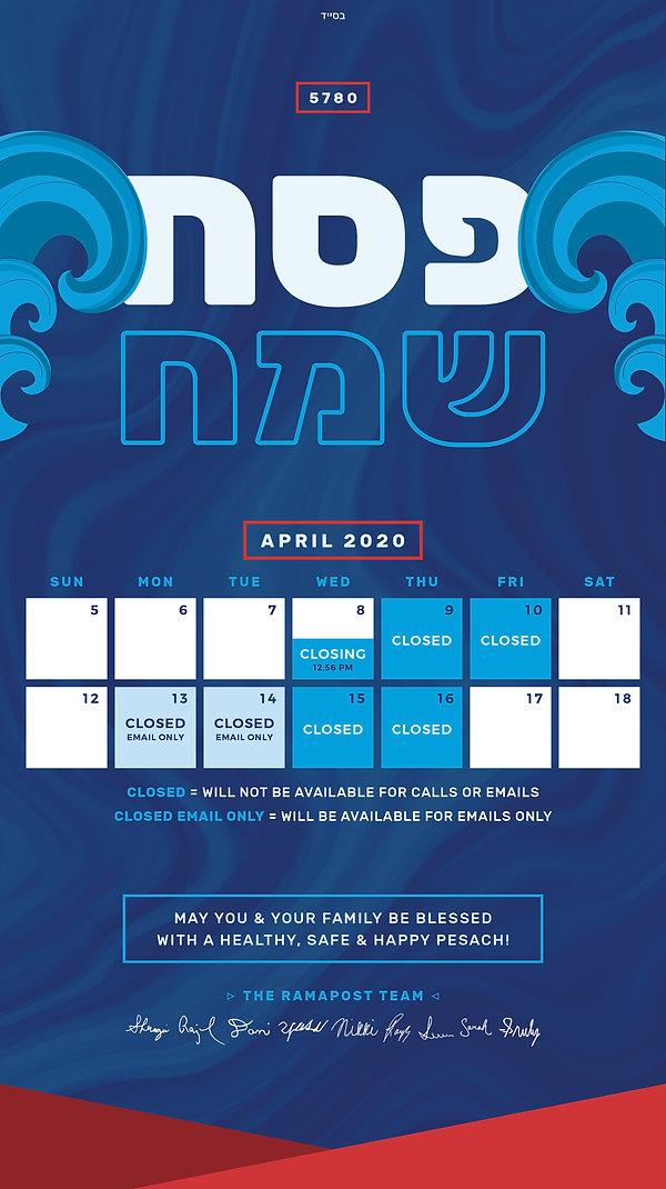 RamapostPesachAd2020-Calendar_2.jpg