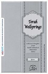 20963.19-TorahWellsprings-Yisro-Cover.jp
