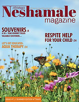 30416 - neshalame_7 - cover.jpg