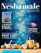 neshalame5 (2)-1.jpg