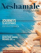 Neshalame Magazine #3-1.jpg