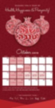 RamapostRHAd2019-Calendar.jpg