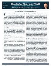 26617.14-Rabbi_Blass-Mikeitz-COVER.jpg