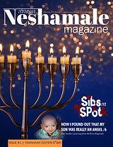 Neshamale Magazine Issue 1-1.jpg