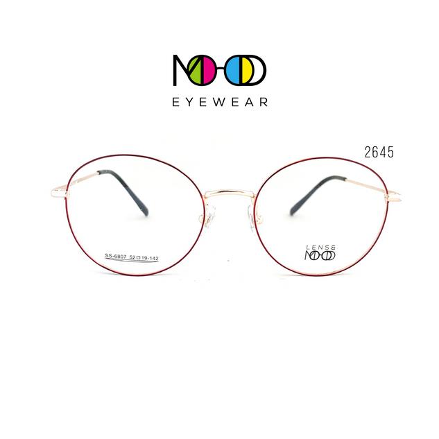 Mood 2645