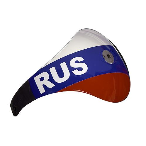 Russia Sabre Ultra Light Guard