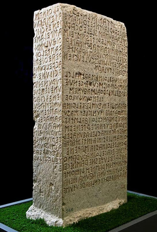 A sample of Etruscan text carved into the Cippus Perusinus - a stone tablet discovered on the hill of San Marco, Italy, in 1822. Circa third/second century BC. (SBAUmbria/ CC BY SA 3.0)
