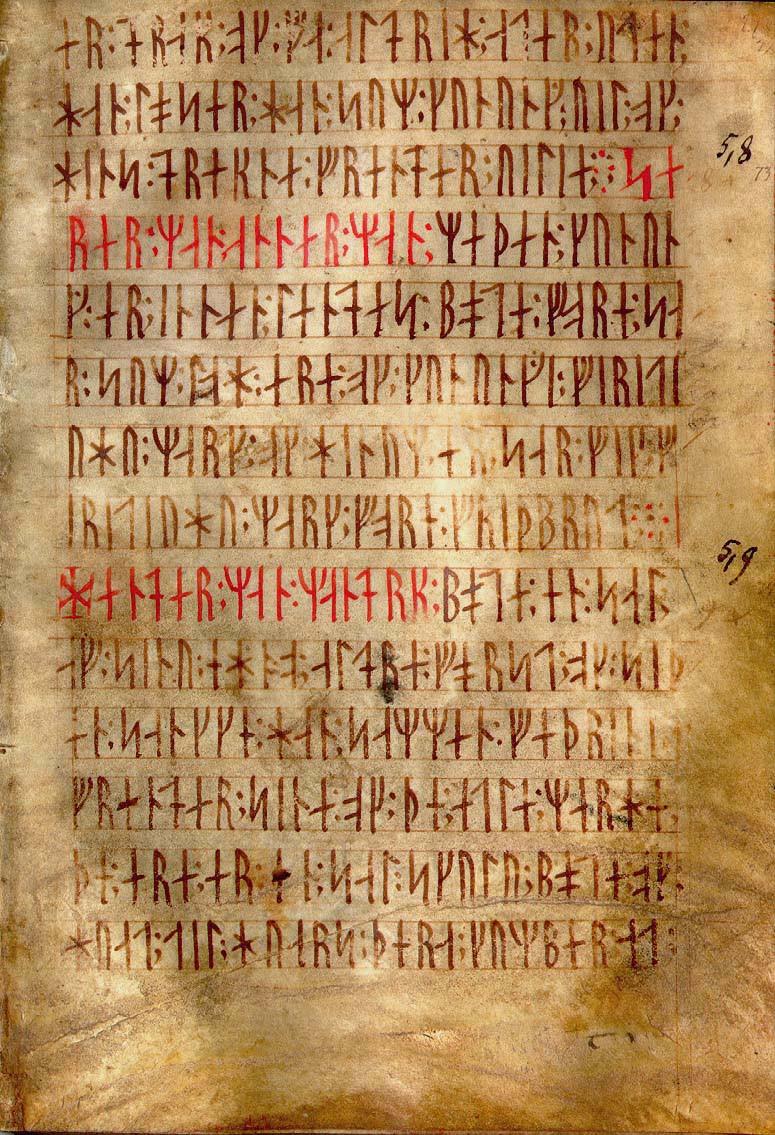 Uma breve introdução sobre as runas: parte 3