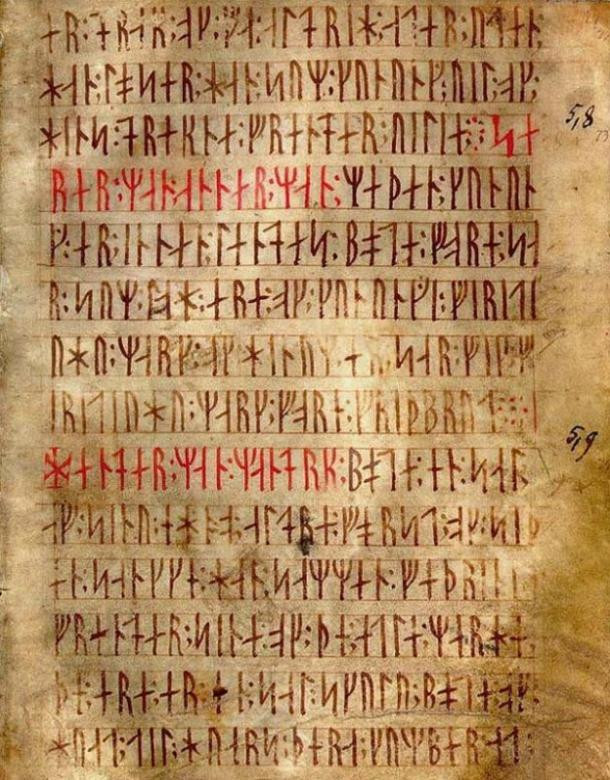 Codex runicus, a vellum manuscript from c. 1300 containing one of the oldest and best preserved texts of the Scanian law (Skånske lov), written entirely in runes. (Public Domain)
