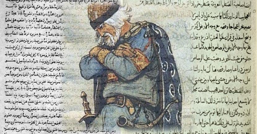"""A relação entre os mulçumanos e os vikings por meio da descoberta da palavra """"Ala""""."""