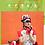 Thumbnail: COBRAND WOMENS SHORT SLEEVE CYCLING JERSEYS MUSHROOM