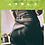 Thumbnail: BIB Shorts Urban Monchhi Mini Black