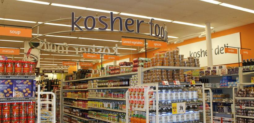 Uma das regras principais e curiosas da comida Kosher está na proibição de se misturar, numa mesma refeição, ou durante o preparo, carne ou frango com leite e derivados.