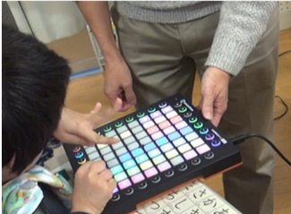 Use of an iconic grid instrument at a special education school in Japan for the musical engagement o