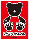 Kiyo Uzawa Design