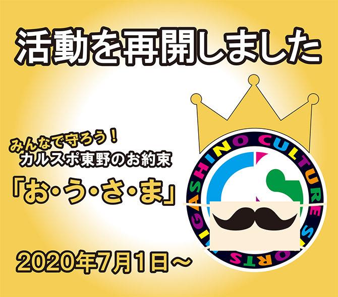 Top_Saikai_Icon.jpg