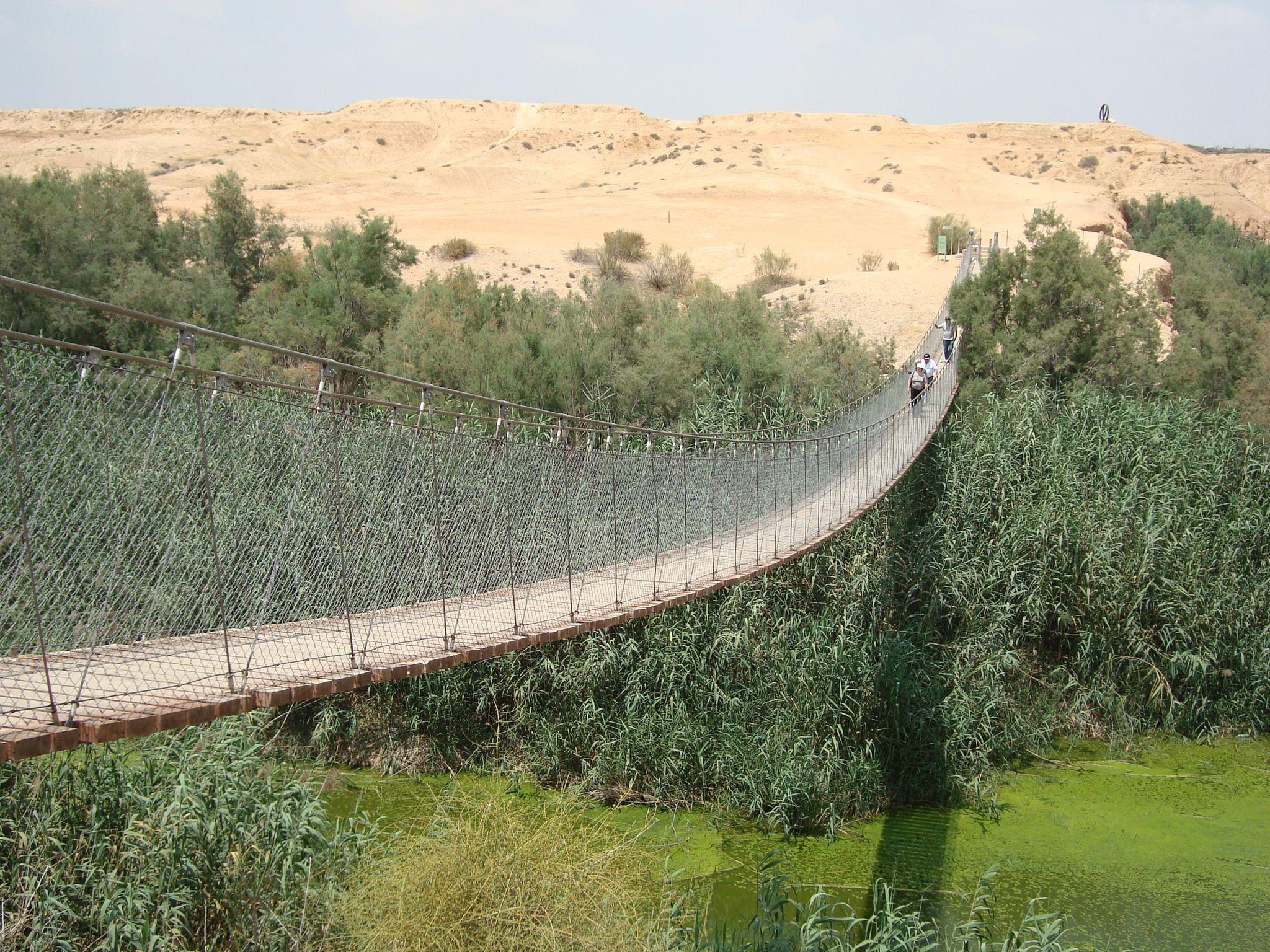 גשר נחל הבשור 3