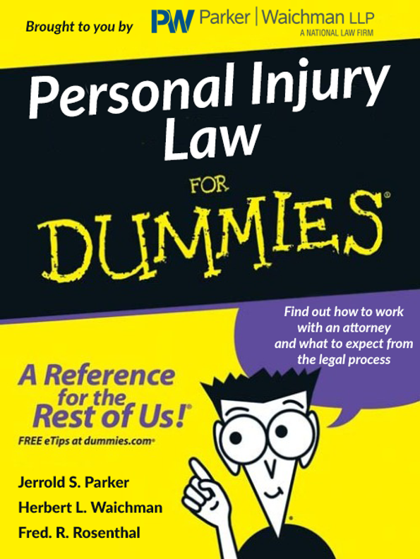 PIL-ForDummies-Cover.png