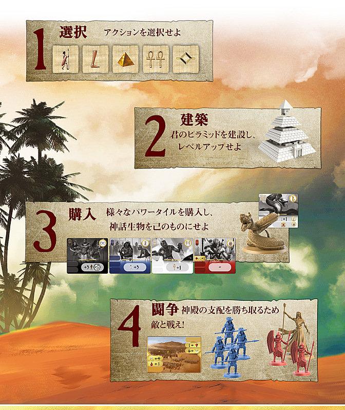 content_gameplay_jp.jpg