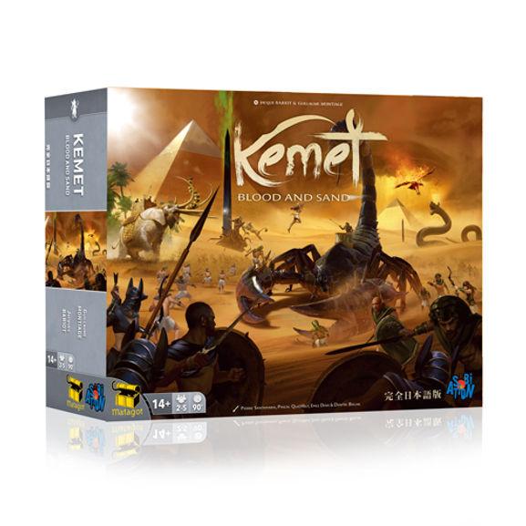 ●商品案内-box-kemet-500.jpg
