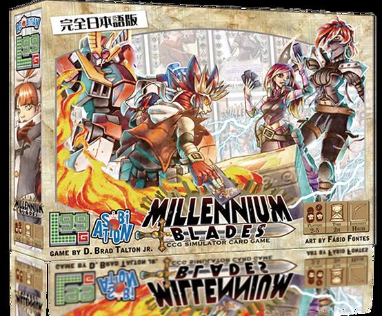 箱-Millennium-Blades.png