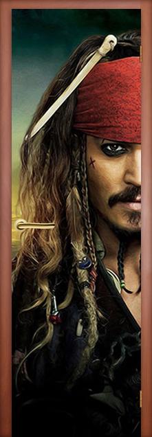 """Пираты"""