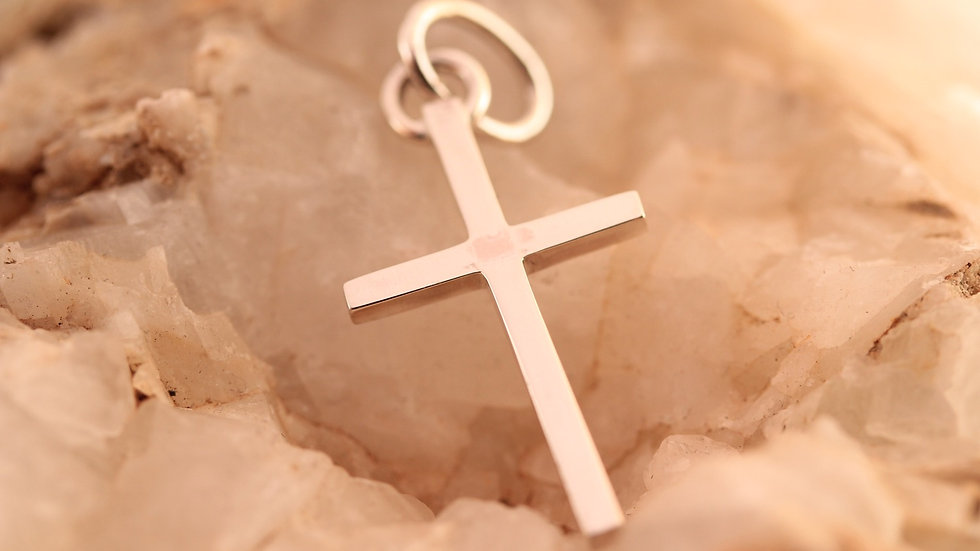 Minimal Cross Pendant