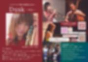 ダスクA5.jpg