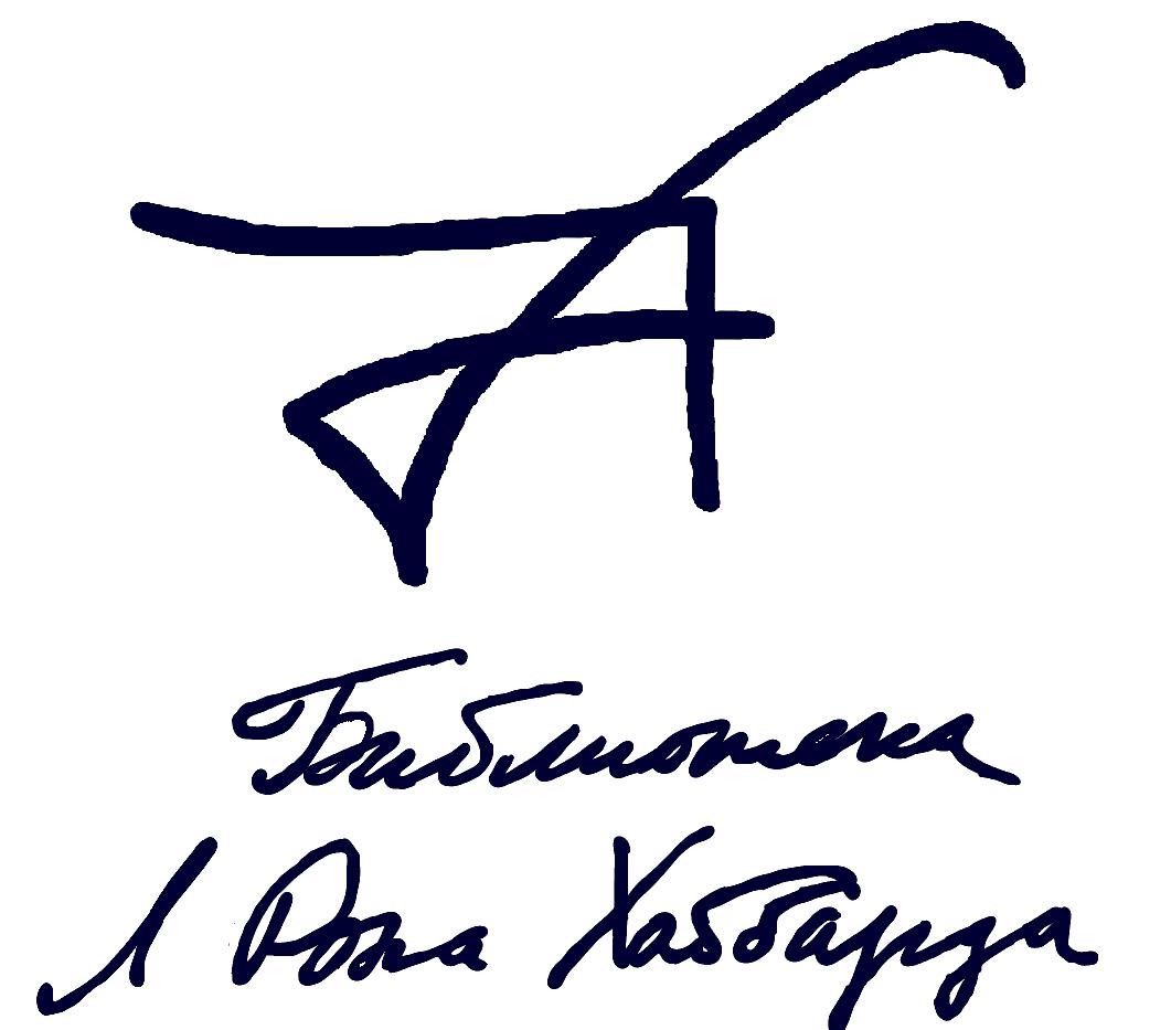 Значок библиотеки синий.png