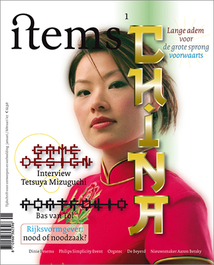 Items magazine