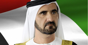 Sheikh Mohammed's 10 commandments of governance