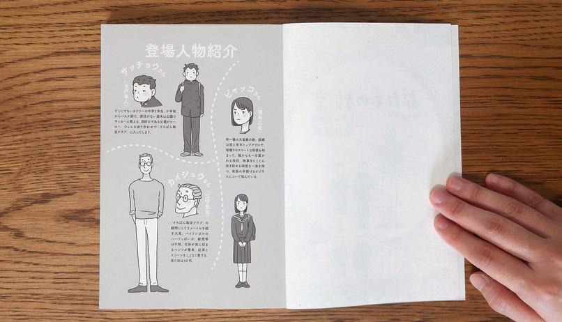 img_okanenokyoushitsu_01.jpg