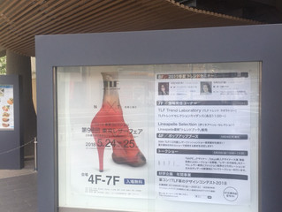東京レザーフェアで世界の革を知る。