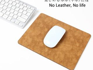本革レザー マウスパッドに新色3種追加となりました。