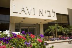 Kibbutz Lavi Hotel - Enterance