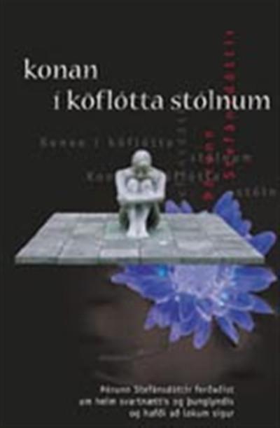 Konan í köflótta stólnum eftir Þórunni Stefánsdóttur, JPV útgáfa 2001.