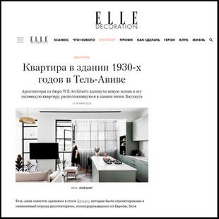 ELLE DECORATION RUSSIA // RNS