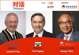 202012 Dialogue Web Banner.png