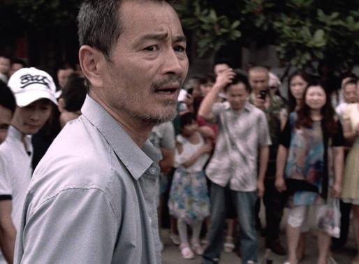 第23届维多利亚电影节 两部作品来自中国