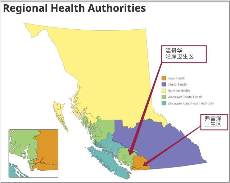 新禁令针对的是疫情闹得最凶的温哥华沿岸卫生区和弗雷泽卫生区