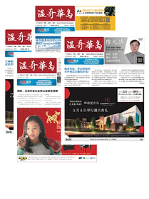 202003 报纸封面合影.png